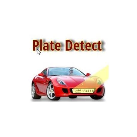 Plate Detect - Software gestionale per rilevazione targhe